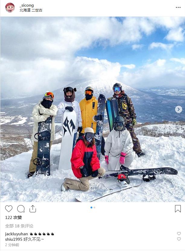 王思聪更新社交网 晒滑雪照懒理风波