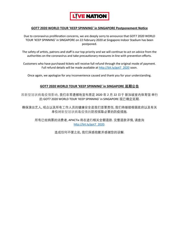 GOT7曼谷新添坡演唱会延期