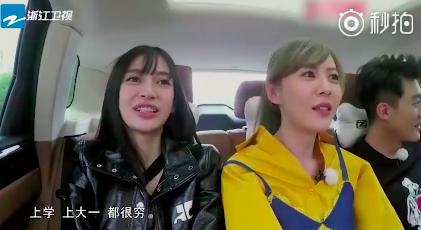 "Angelababy自曝""穷学生""经历:每周十块零花钱"