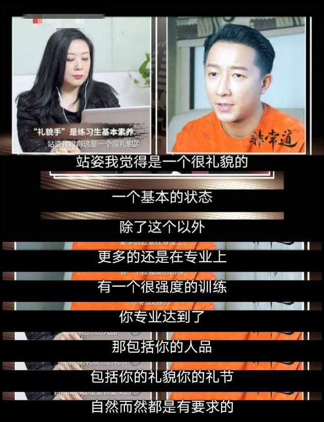 韩庚回答SM站姿培训
