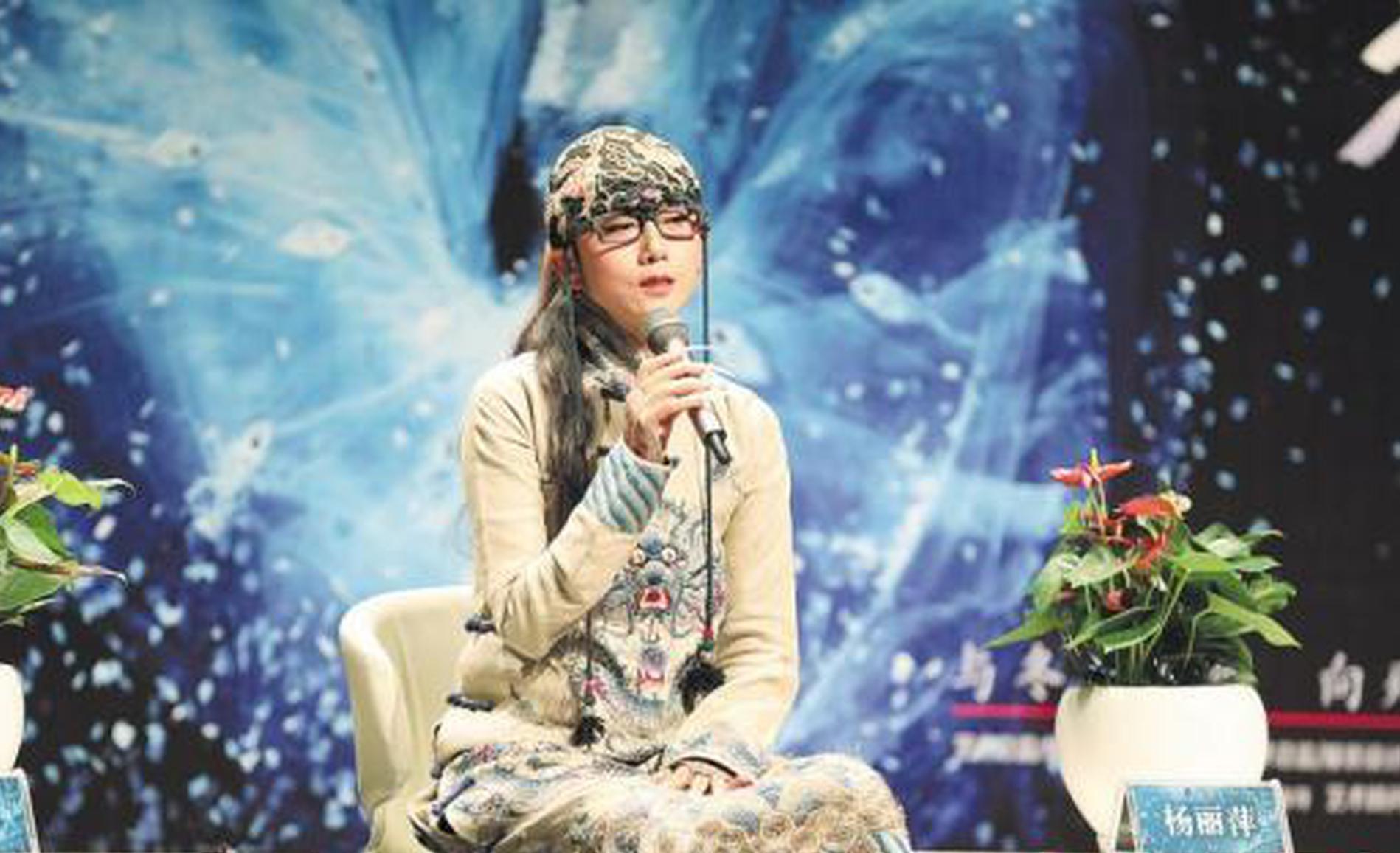 杨丽萍批准采访。