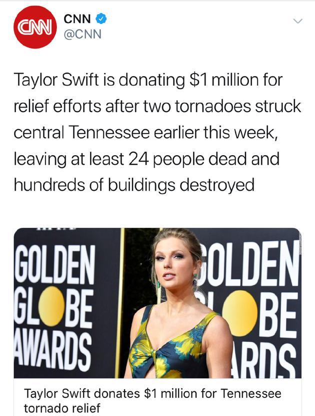 霉霉为灾区捐款100万美元