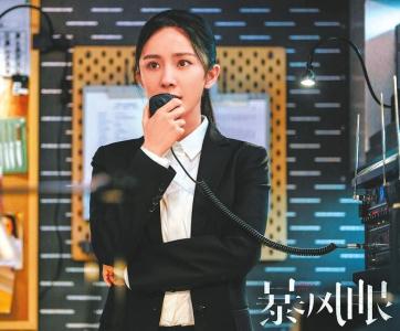 《暴风眼》开播 杨幂首次出演国家安全人员