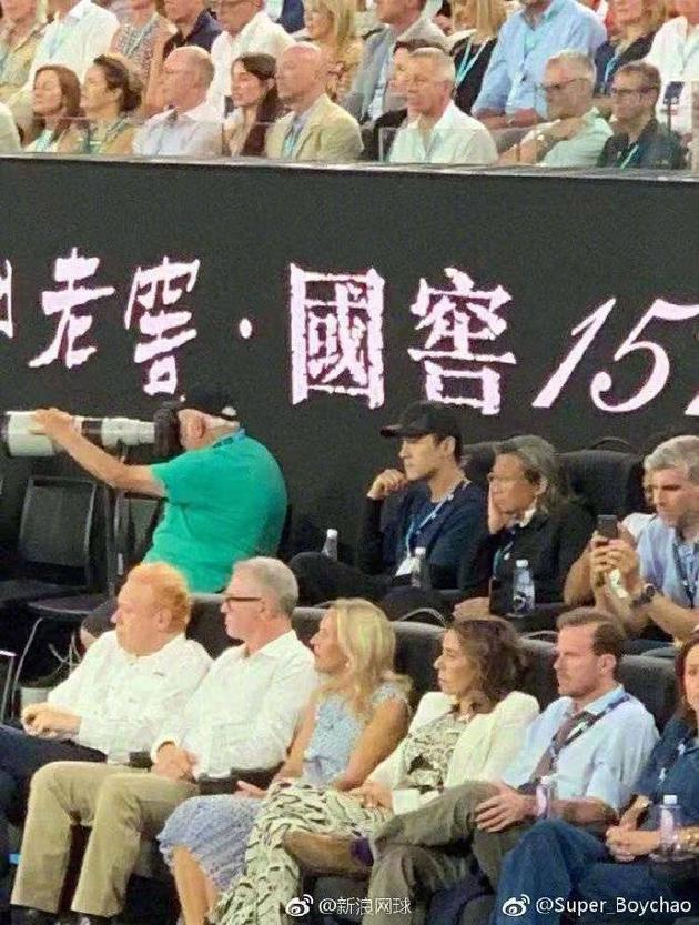 胡歌和陈可辛在澳网观赛