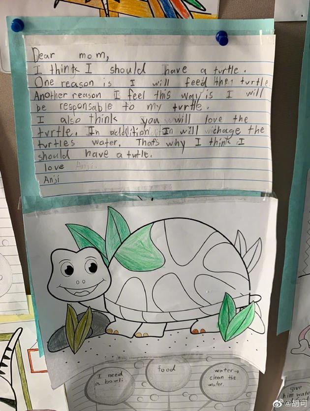 安吉手写信