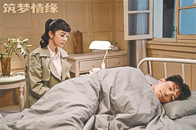《筑梦情缘》杨幂想穿旗袍 亲自盖章钢铁直女