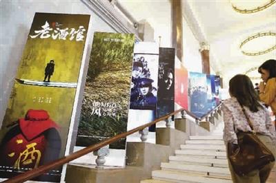 回望壮丽岁月 上视节举办新中国成立70周年主题展