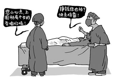 评论:女演员网曝整容失败凸显维权之难