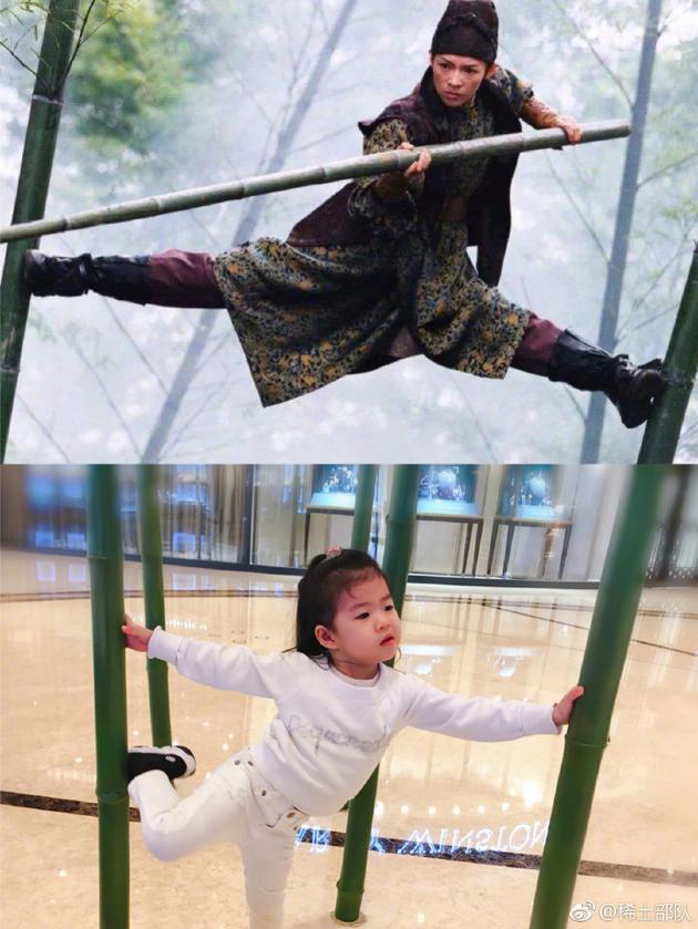 """章子怡演""""小妹""""的照片与女儿醒醒的对比"""
