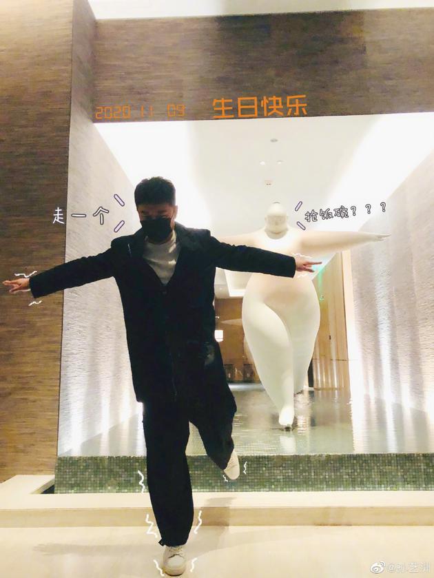 陈赫生日孙艺洲P卖五花肉促销图 尹正零点送祝福