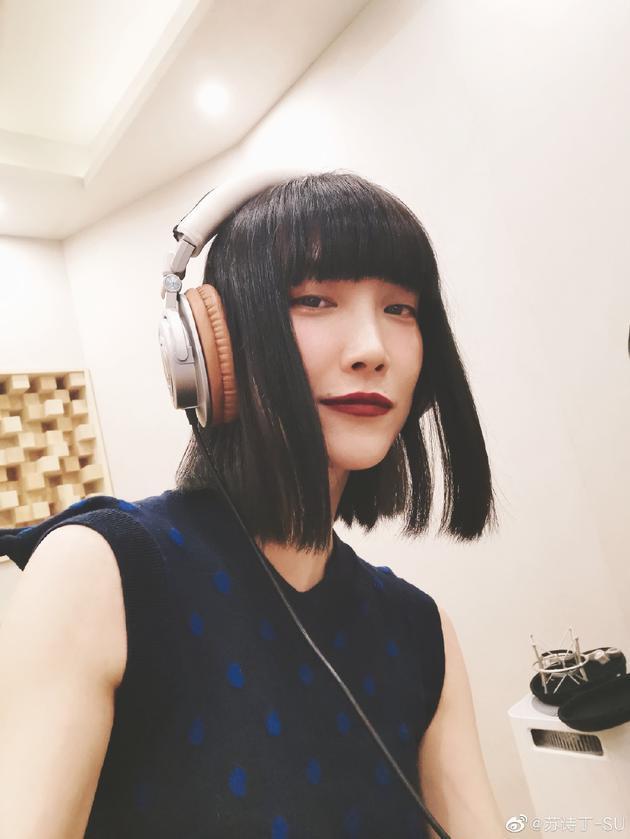 """歌手苏诗丁自曝已离婚 冷静两年多已""""忍无可忍"""""""