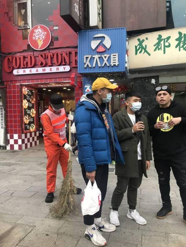 罗志祥扮清洁工