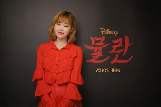 《花木兰》韩国9月10日上映 乐童李秀贤唱主题曲