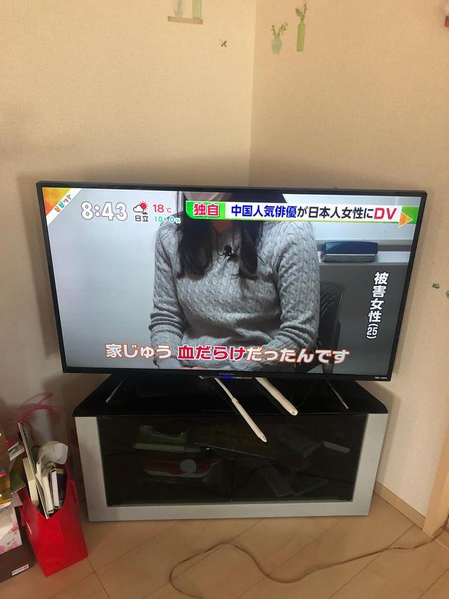 中浦悠花指控蔣勁夫(圖源:微博網友miumiu酷貓)