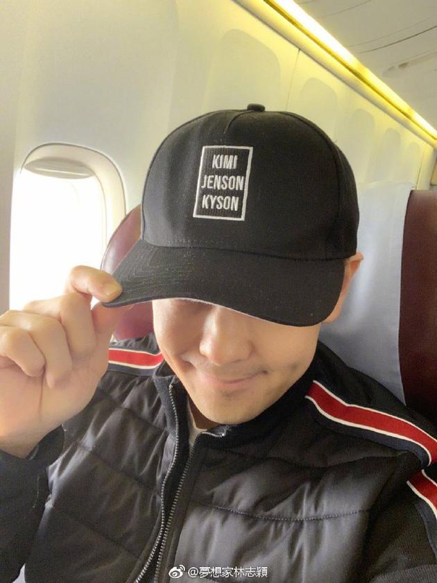 林志颖帽子抢镜
