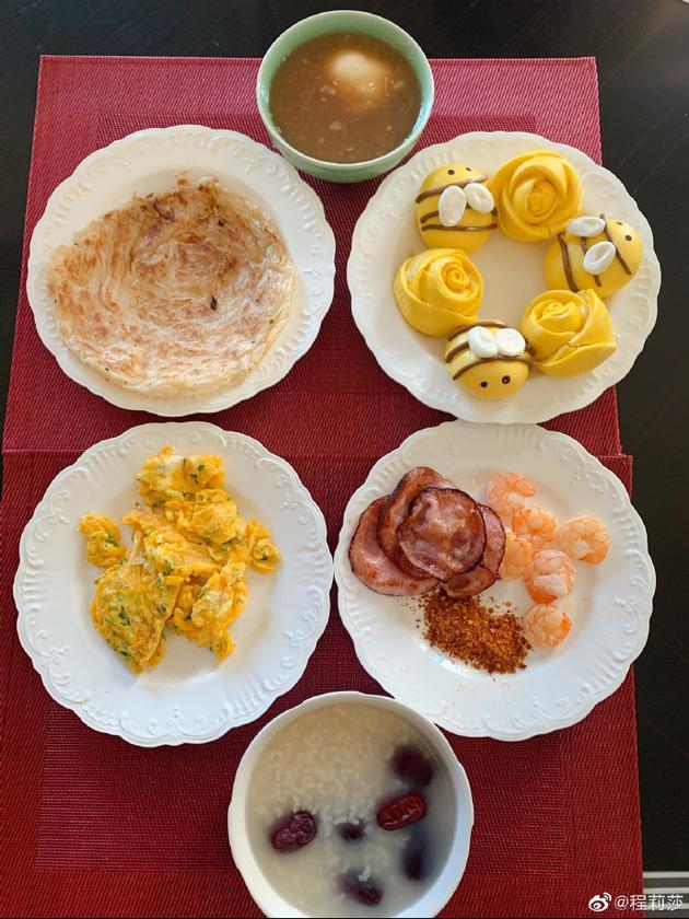 程莉莎晒老公做的早餐