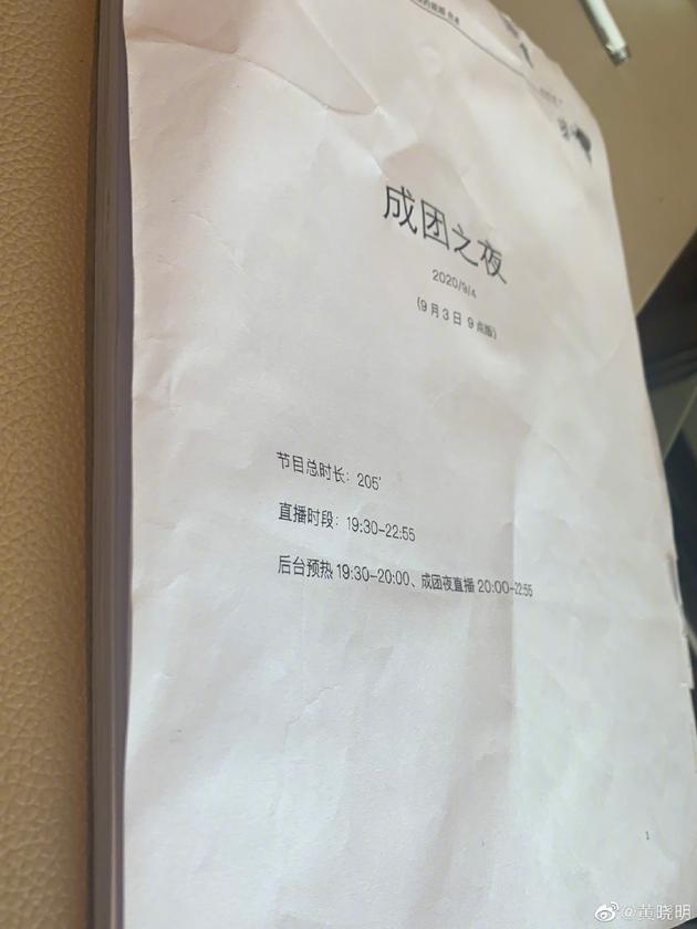 """黄晓明谈三十而""""力"""" 直言会为姐姐继续保驾护航"""
