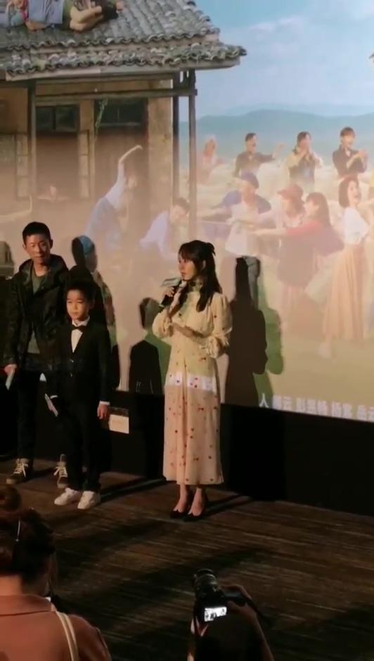 杨紫现身《我和我的家乡》见面会