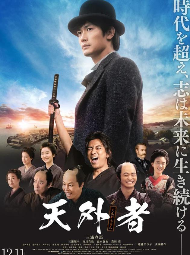 三浦春马遗作电影定档 合作演员期待他在天国观影