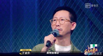 李佳航力挺刘维怼丁太昇:综艺届的乐评混子