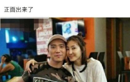 网曝王丽坤与富商男友在北京朝阳区民政局婚姻登记处登记结婚