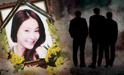 张紫妍案最终调查报告 韩媒:很难认定张紫妍遭受性侵