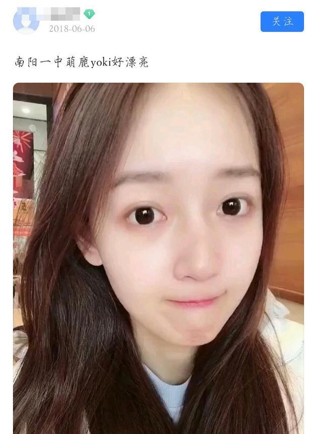 吴亦凡女友身份 网曝现任女友秦牛正威个人资料