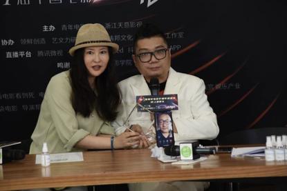 授奖嘉宾导演李玉连线青年电影手册2019年度导演王幼帅《地久天长》