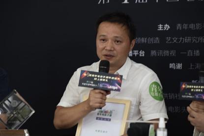 青年电影手册2019年度纪录片《四个春天》,导演陆庆屹