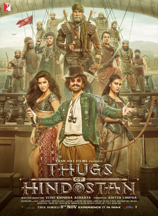 《印度暴徒》海报