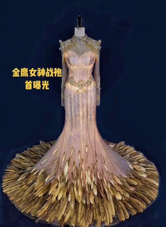 2020金鹰女神礼服首曝光 金色羽毛裙摆裙身会发光