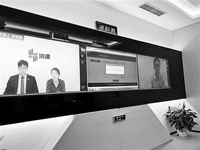 庭审中使用屏幕共享功能