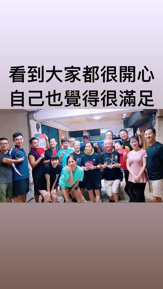 罗志祥为母举办私人乒乓球比赛 久违露脸状态佳
