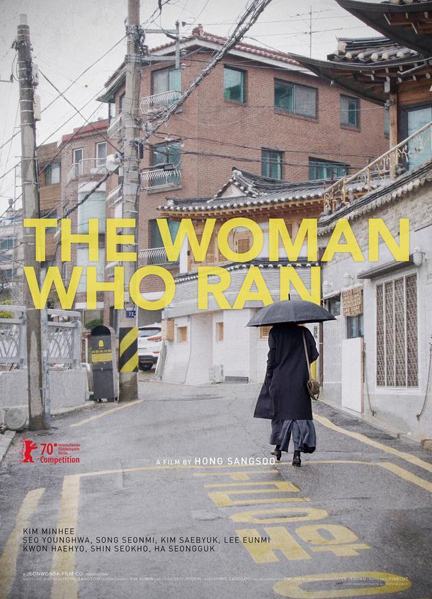《逃走的女人》海报