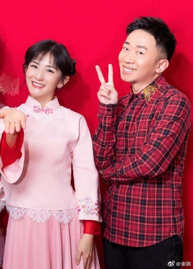谢娜分享合影为杨迪庆生 网友:羡慕这样的友情