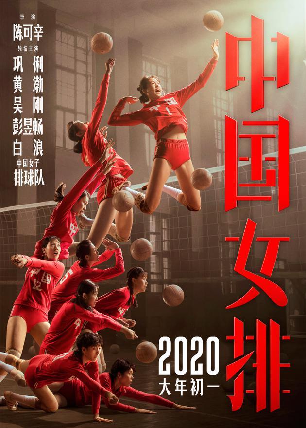 北京对影视产业加大扶持力度 推动精品内容创作