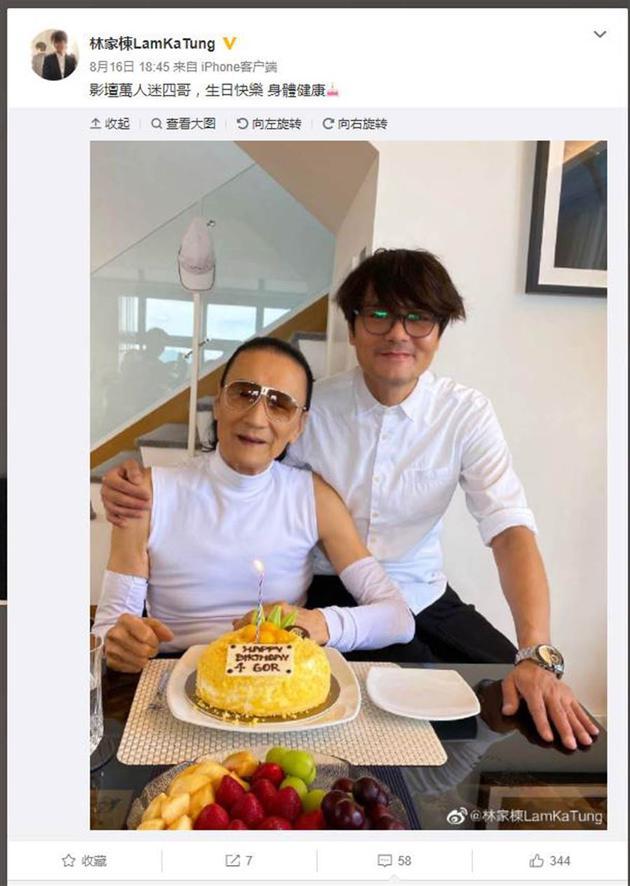 83歲謝賢近照曝光 對鏡燦笑臉頰手臂顯消瘦