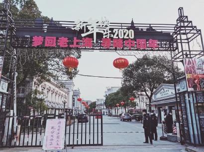 上海影视笑园尚未正式开园,但已周详复工