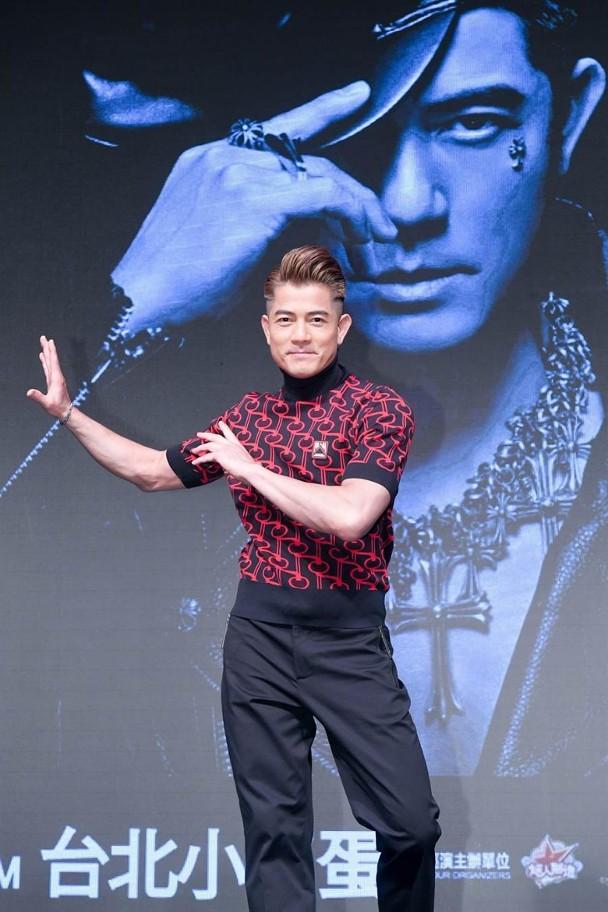天王郭富城将于九月在台北开个唱