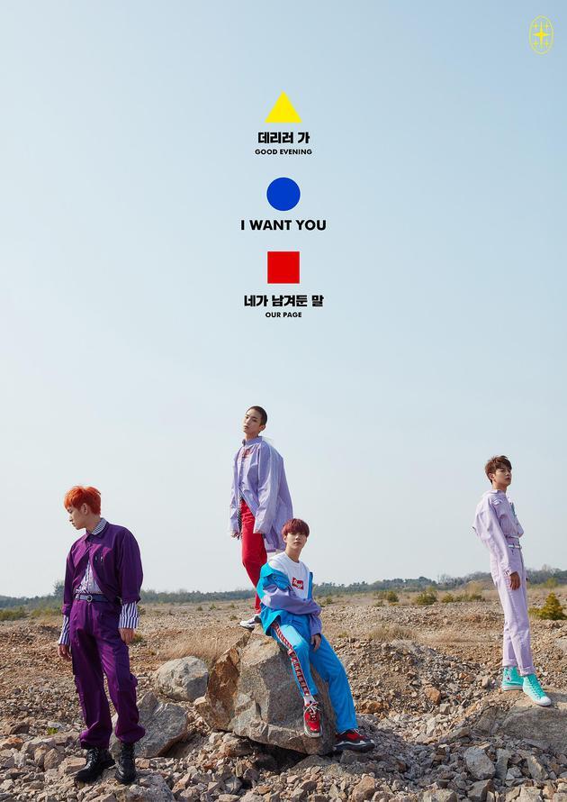 SHINee新专辑即将28日发行 三首主打接力活动