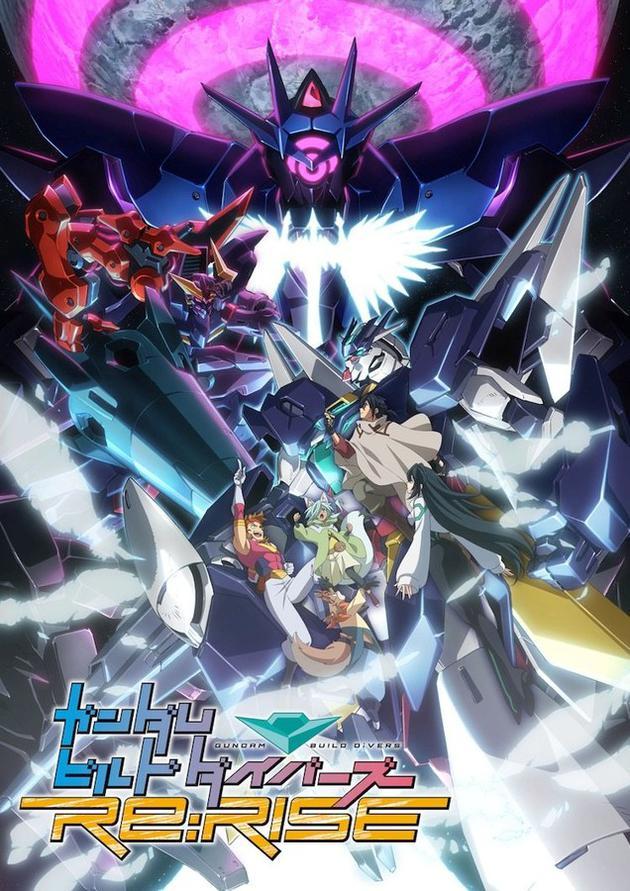 《高达创形者 Re:Rise》第二季原料图