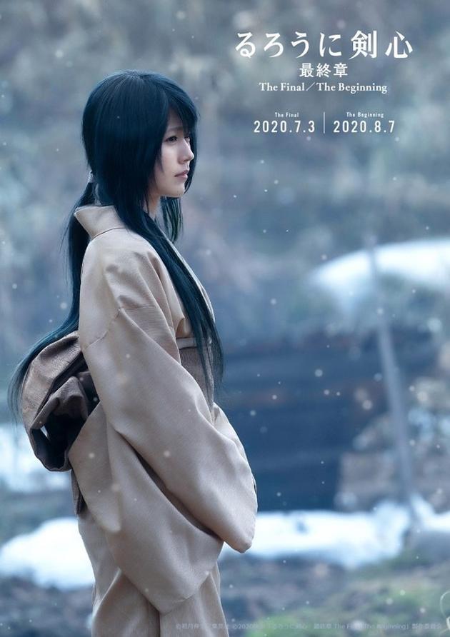 《浪客剑心终极章》有村架纯角色雪代巴海报