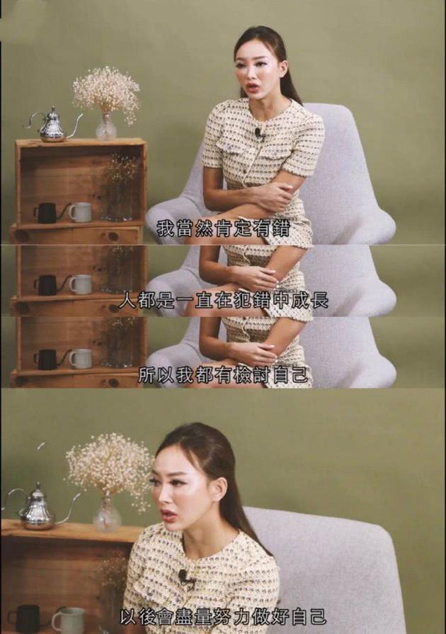 魏骏杰前妻为婚外情道歉 称六年没有正常夫妻关系