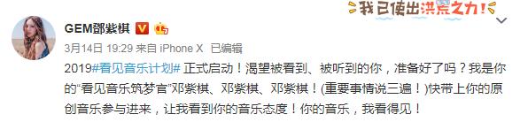 """鄧紫棋連發3""""鄧紫棋""""捍衛權益"""