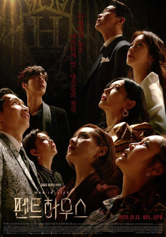 韩剧收视:《三光公寓》领先 《顶楼》受关注破10