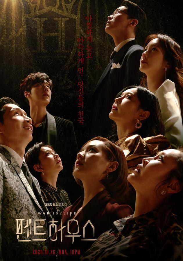 韩剧收视:《顶楼》高光落幕 《灿烂人生》稳收官