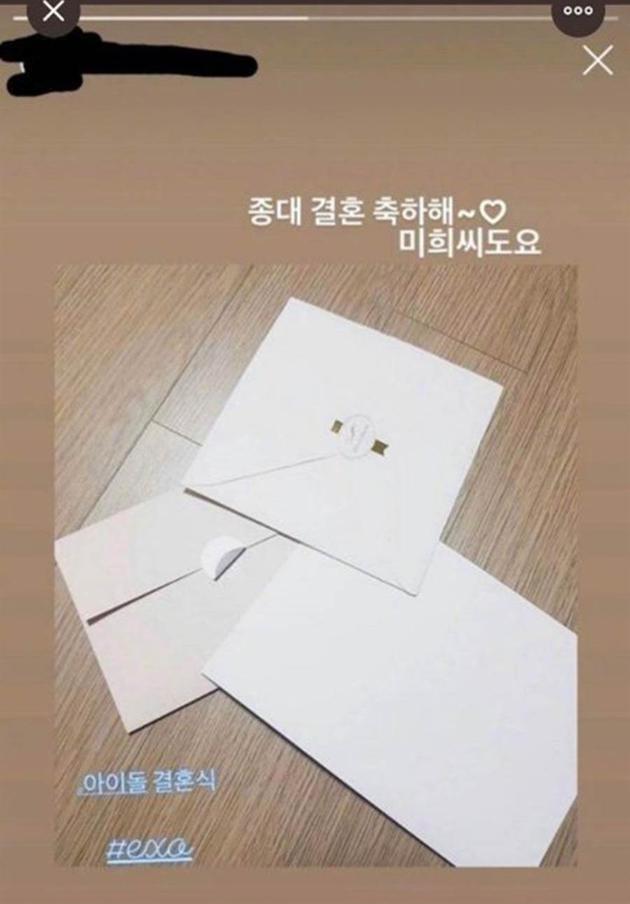 疑似Chen和女友婚礼请帖曝光。
