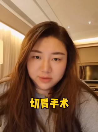 杨天真回应将做切胃手术:最主要的目的是治病
