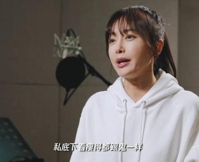 """秦岚自曝上镜演员私下瘦的像""""鬼"""""""