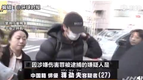蒋劲夫被逮捕